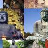 日本三大大仏・・・奈良と鎌倉とあと一つは?